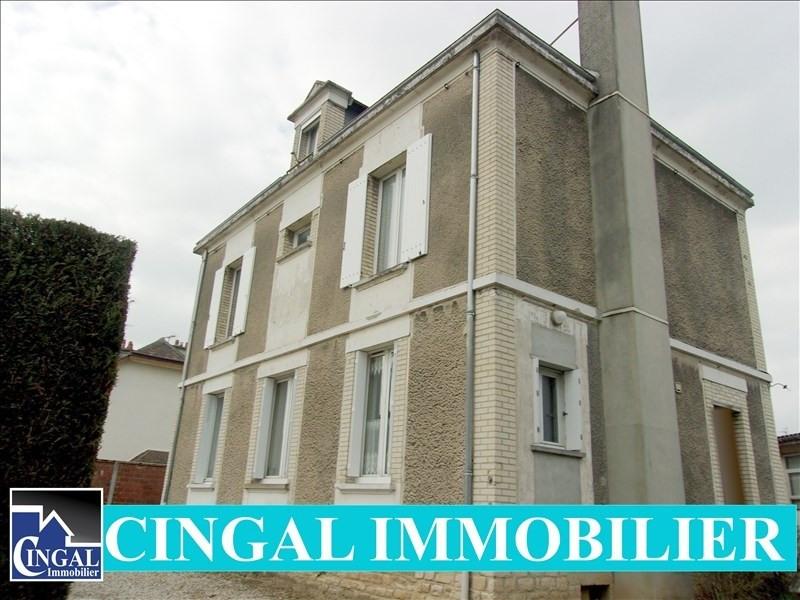Vente maison / villa Mezidon canon 254000€ - Photo 1