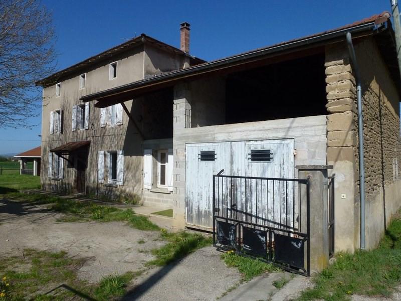 Vente maison / villa Mureils 262500€ - Photo 4