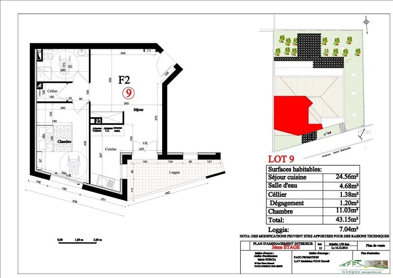 Investment property apartment Vigneux sur seine 155000€ - Picture 2