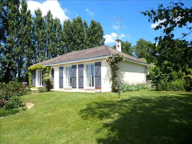Vente maison / villa St macaire en mauges 231900€ - Photo 1