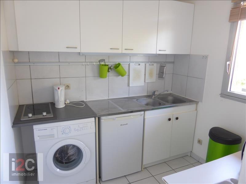 Location appartement Ferney voltaire 750€ CC - Photo 3