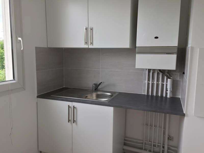 Vente appartement Nanterre 185 000€ - Photo 4
