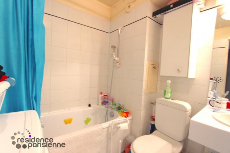 Vendita appartamento Paris 2ème 660000€ - Fotografia 8