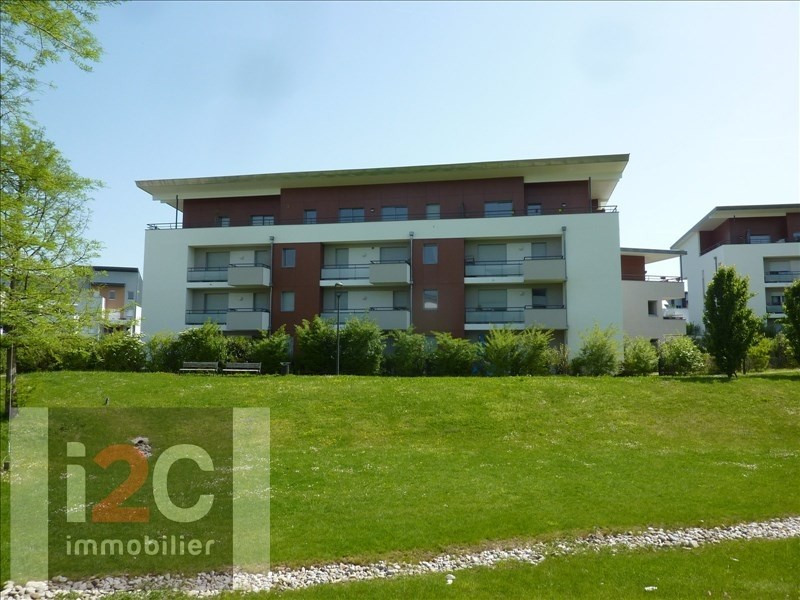 Sale apartment Prevessin-moens 630 000€ - Picture 1