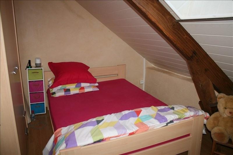 Vente maison / villa Pleugriffet 106000€ - Photo 9