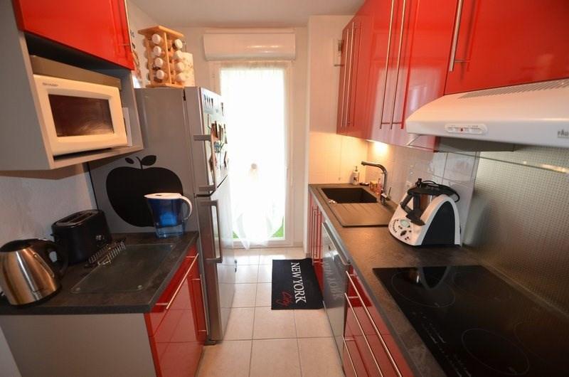 Vente appartement St lo 118150€ - Photo 2