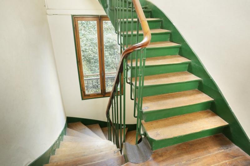 Revenda residencial de prestígio apartamento Paris 5ème 1320000€ - Fotografia 8