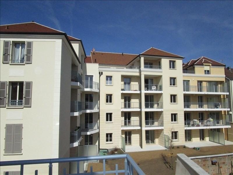 Location appartement Rambouillet 600€ CC - Photo 8