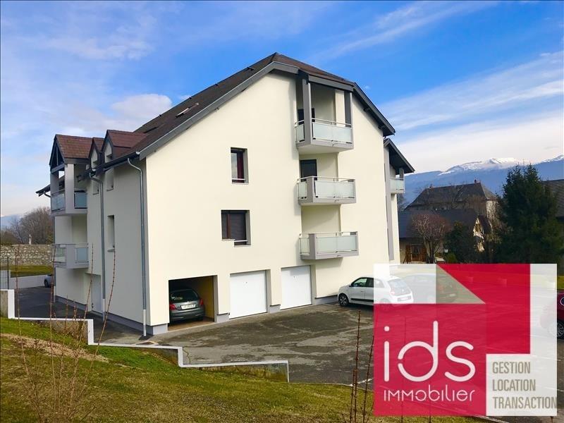 Vente appartement Arbin 169000€ - Photo 2