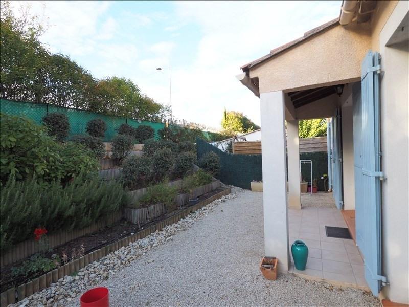Vente maison / villa Volx 235000€ - Photo 9