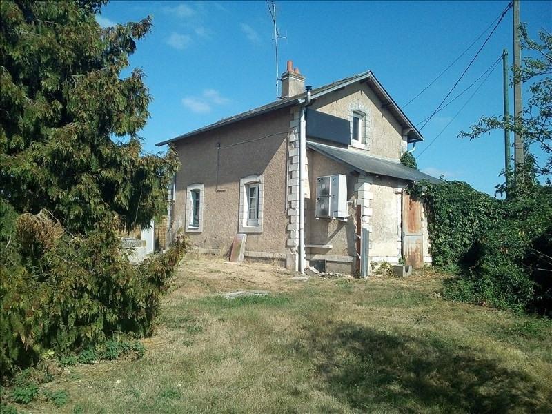 Vente maison / villa Vendome 59500€ - Photo 1