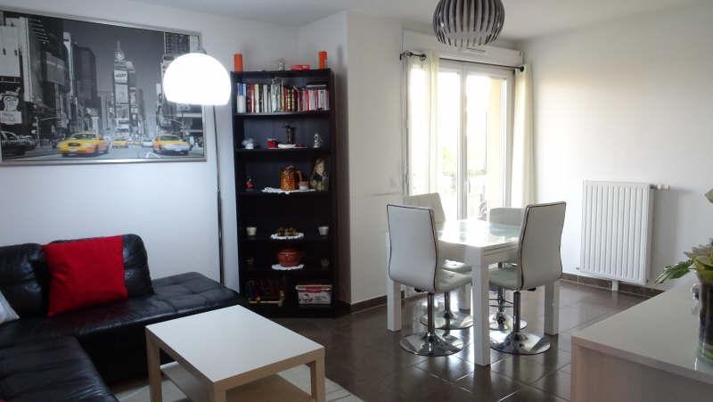 Sale apartment Saint-brice-sous-forêt 225500€ - Picture 4