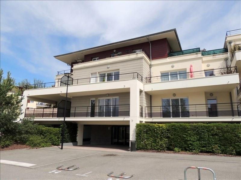 Vente appartement Prevessin-moens 217000€ - Photo 7