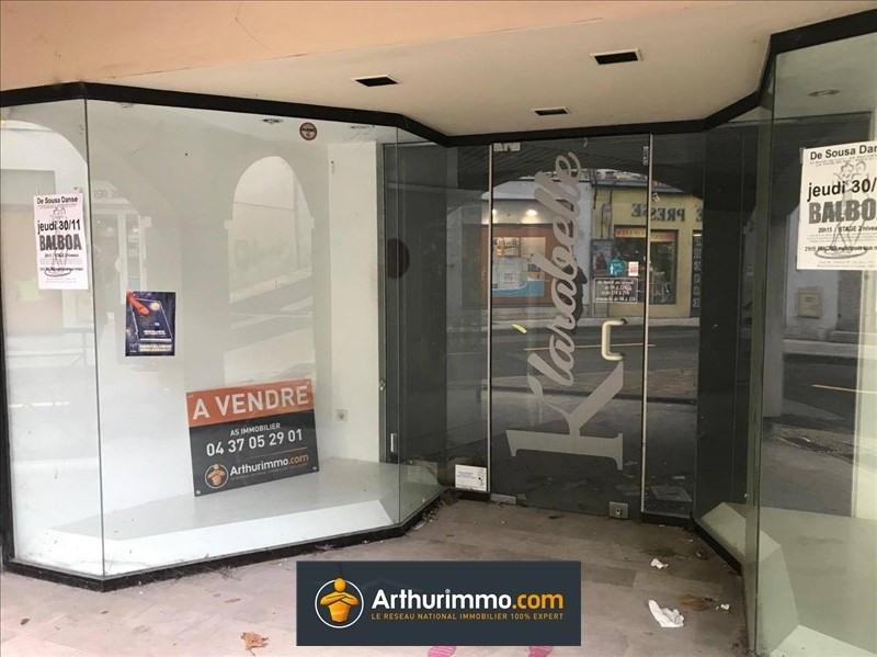 Vente local commercial Morestel 76000€ - Photo 1