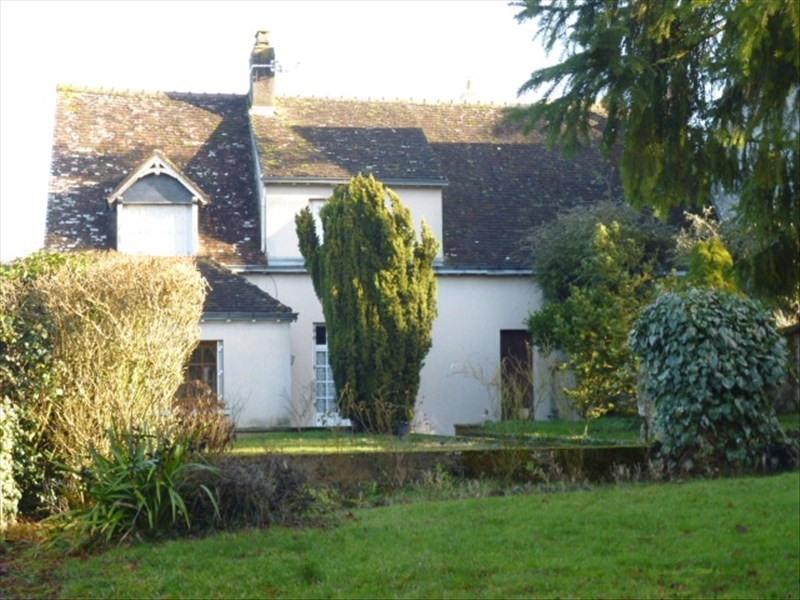 Vente maison / villa Montoire sur le loir 170000€ - Photo 1