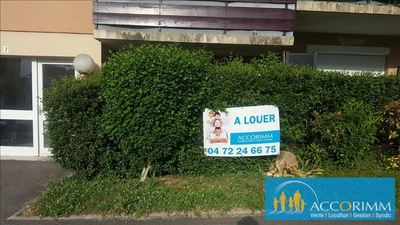 Location appartement Serezin du rhone 641€ CC - Photo 4