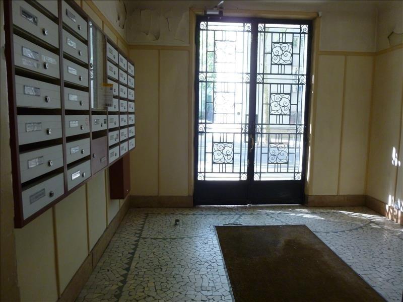 Sale apartment Paris 19ème 430000€ - Picture 7