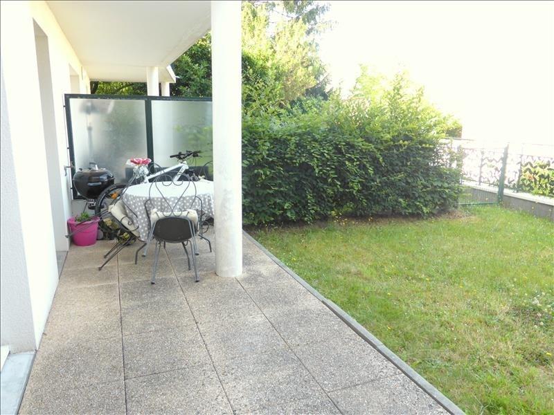 Vente appartement Nantes 241500€ - Photo 1