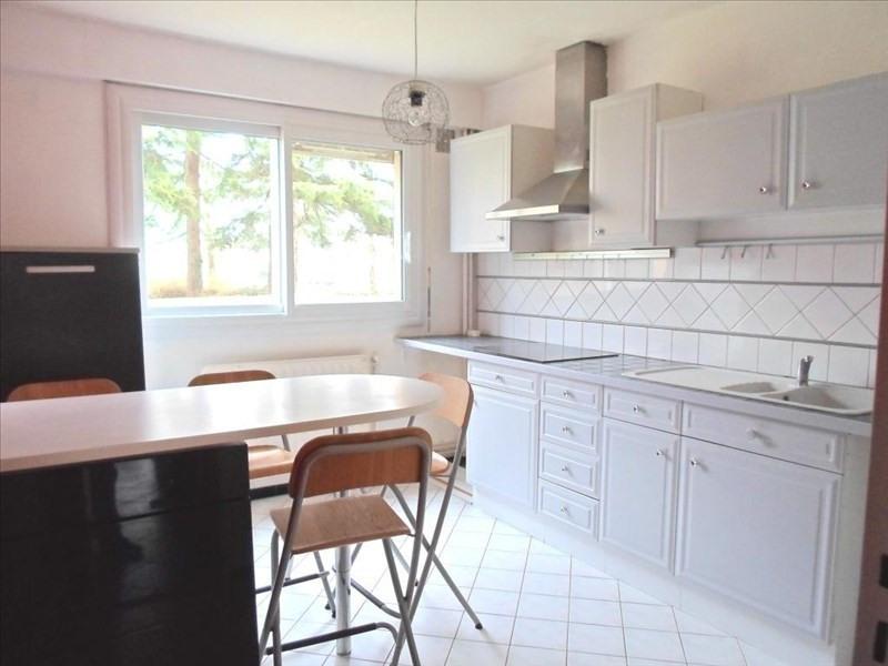 Produit d'investissement appartement Orvault 127800€ - Photo 3