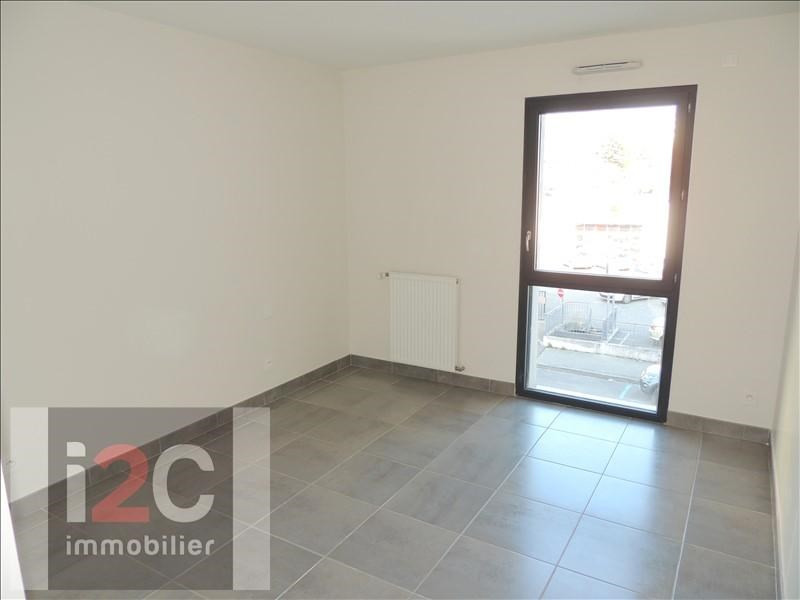 Vente appartement Ferney voltaire 295 000€ - Photo 5
