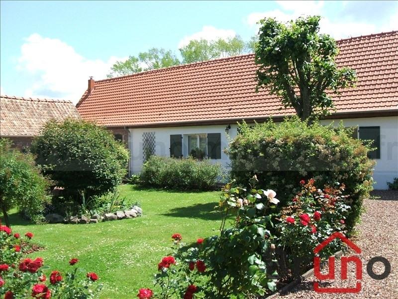Vente maison / villa Favieres 525000€ - Photo 3