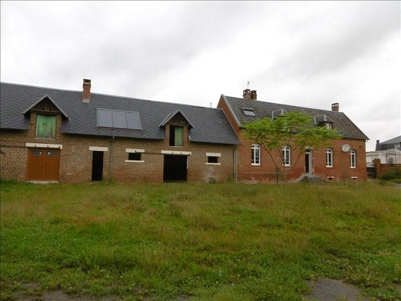 Vente maison / villa St quentin 273900€ - Photo 4