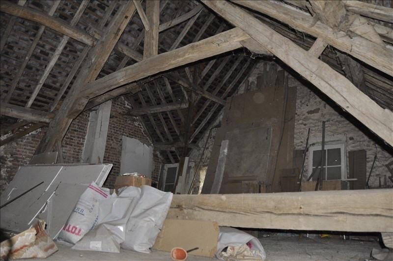 Vente maison / villa Soissons 87000€ - Photo 5