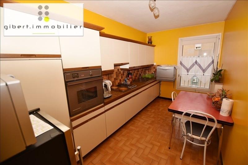 Sale apartment Le puy en velay 69900€ - Picture 2
