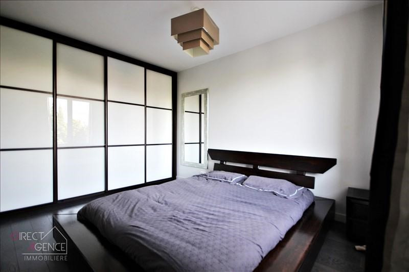 Vente appartement Noisy le grand 263000€ - Photo 4