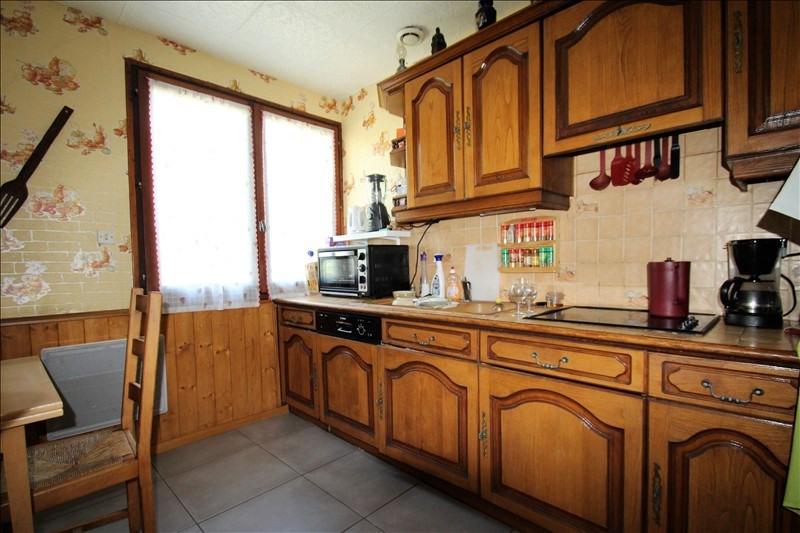 Продажa дом La motte servolex 255000€ - Фото 3