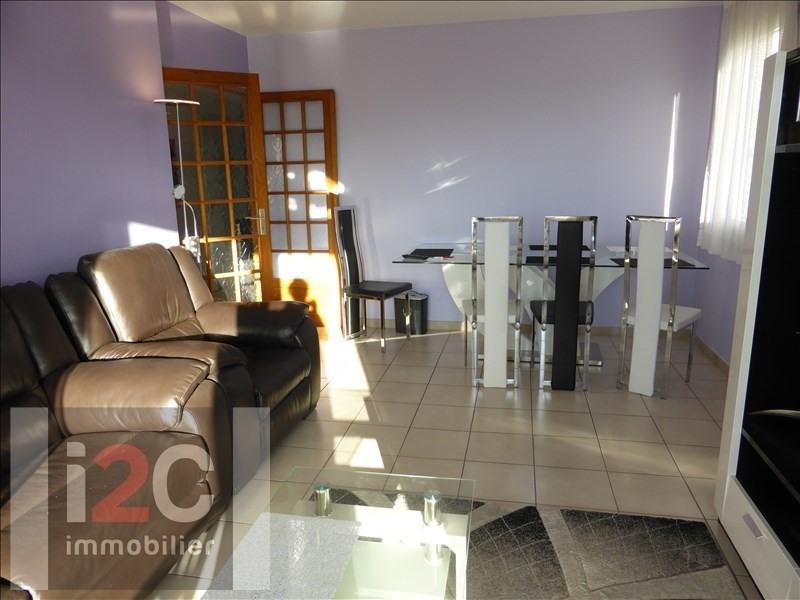 Alquiler  apartamento Segny 1490€ CC - Fotografía 3