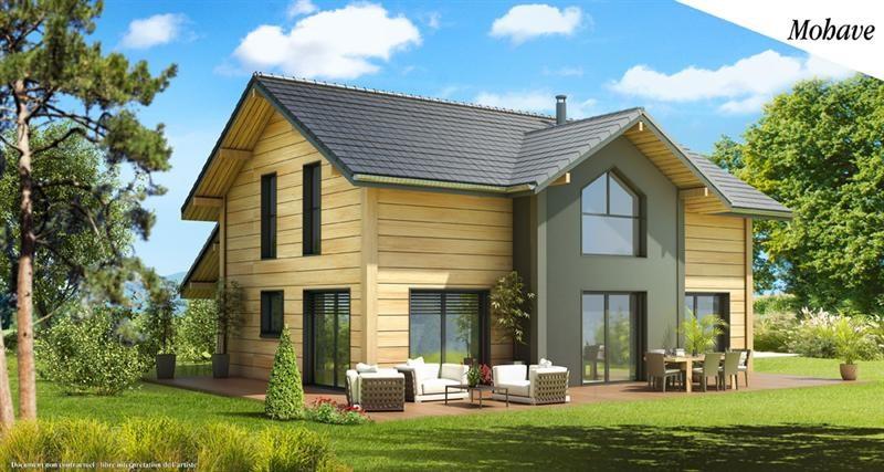 Maison  1 pièces + Terrain 1000 m² Armoy par Artis
