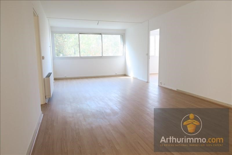Vente appartement Savigny le temple 149 900€ - Photo 1