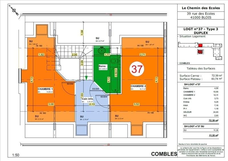 Vente appartement Blois 170000€ - Photo 5