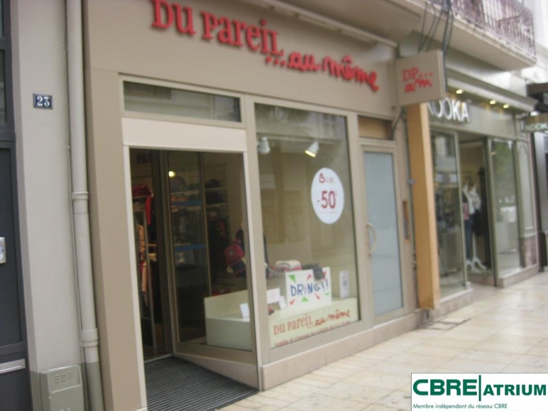 Location Boutique Vichy 0