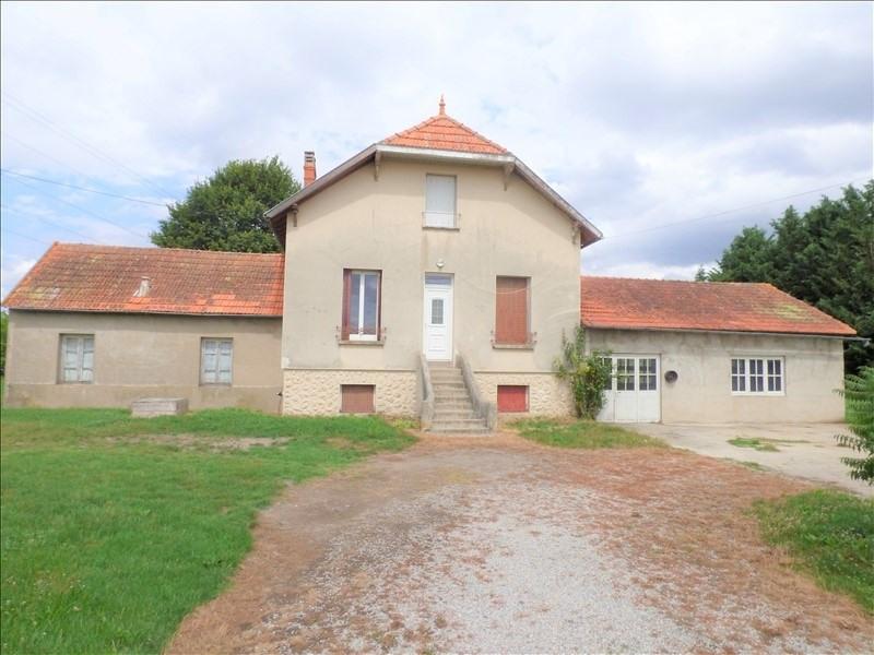 Venta  casa Loriges 121000€ - Fotografía 1