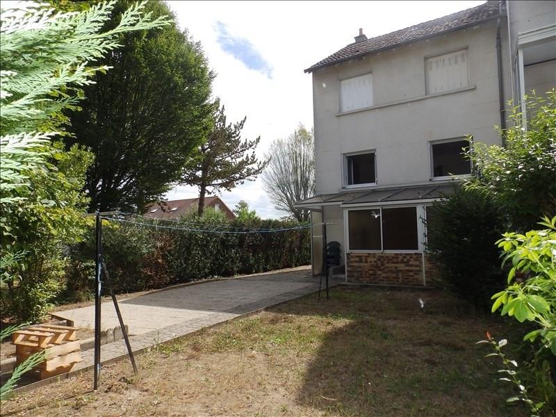 Vente maison / villa Yzeure 109000€ - Photo 1