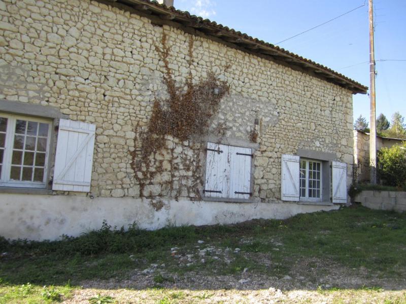 Sale house / villa Montmoreau saint-cybard 37500€ - Picture 1