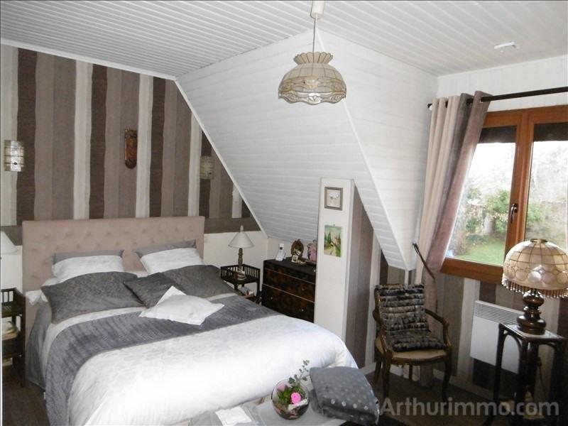 Vente maison / villa Fleury sur orne 246900€ - Photo 6