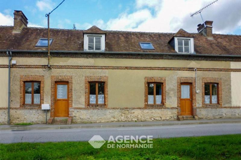 Vente maison / villa La ferte-frenel 58000€ - Photo 13