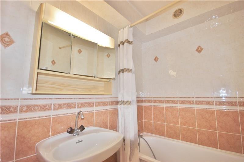 Vente appartement Les arcs 79000€ - Photo 8
