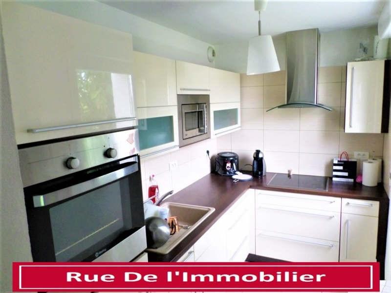 Vente appartement Wintershouse 138900€ - Photo 2