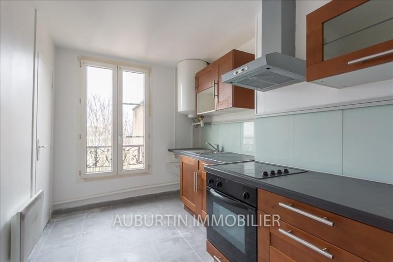 出售 公寓 Paris 18ème 295000€ - 照片 5
