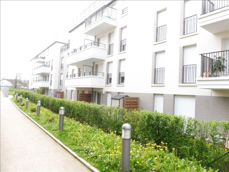 Vente appartement Sarcelles 195000€ - Photo 1