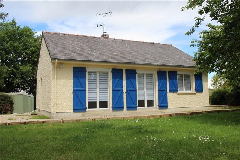 Vente maison / villa Noyal sur brutz 106000€ - Photo 7