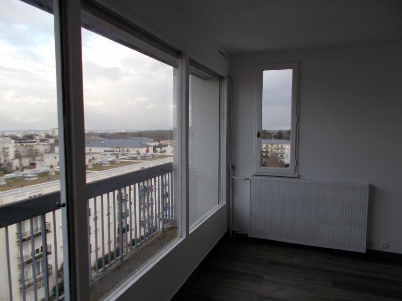 Vente appartement Joue les tours 49500€ - Photo 1