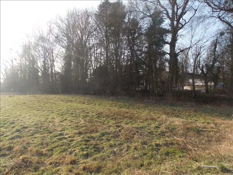 Vente terrain Louhans 25000€ - Photo 1