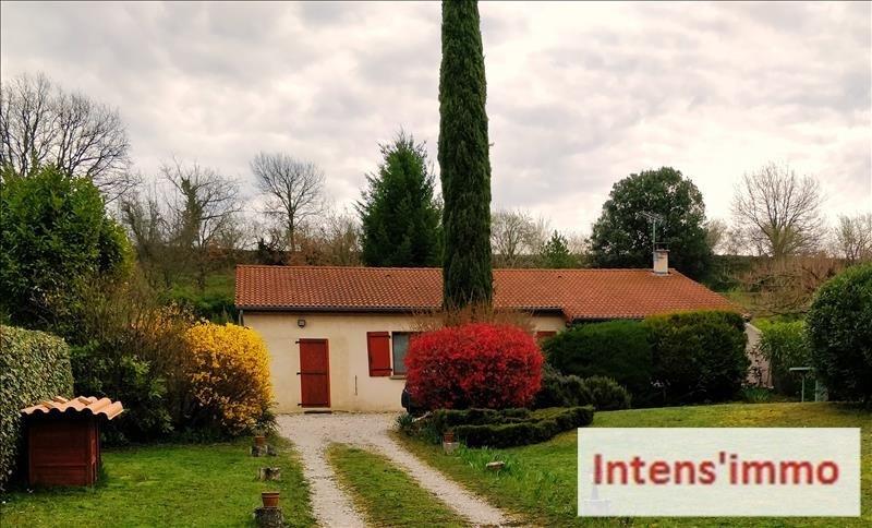 Vente maison / villa Clerieux 242000€ - Photo 1