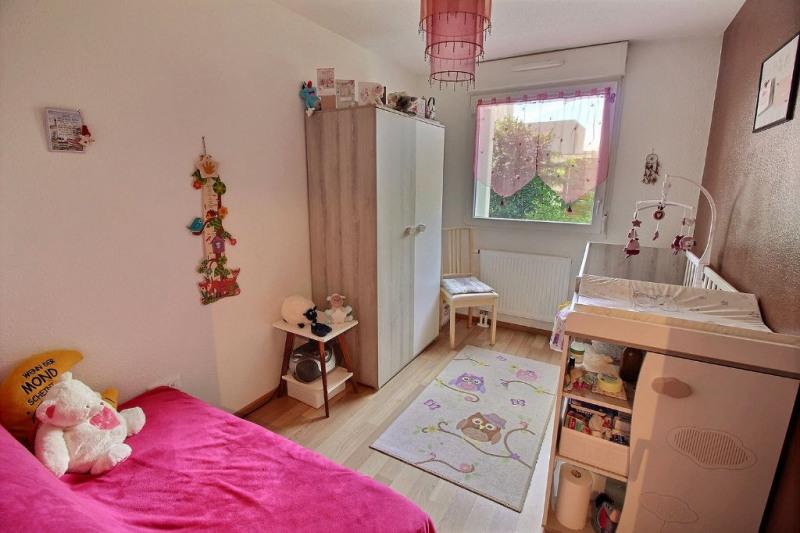 Vente appartement Strasbourg 181900€ - Photo 4