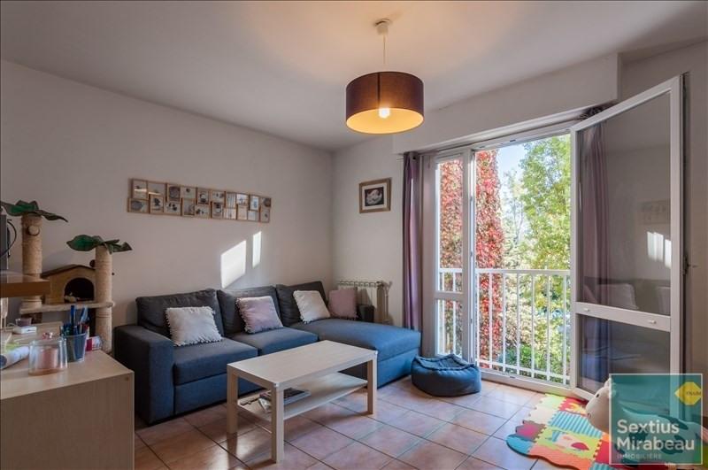 Vente appartement Aix en provence 240000€ - Photo 1